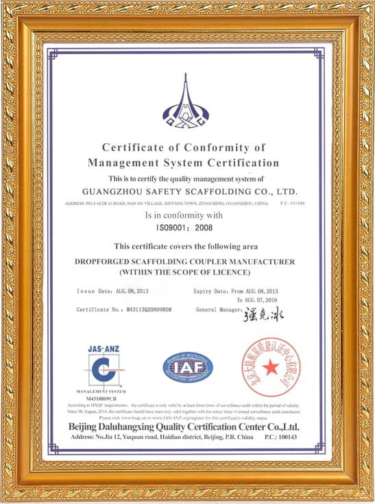 Certificate Of Couplers